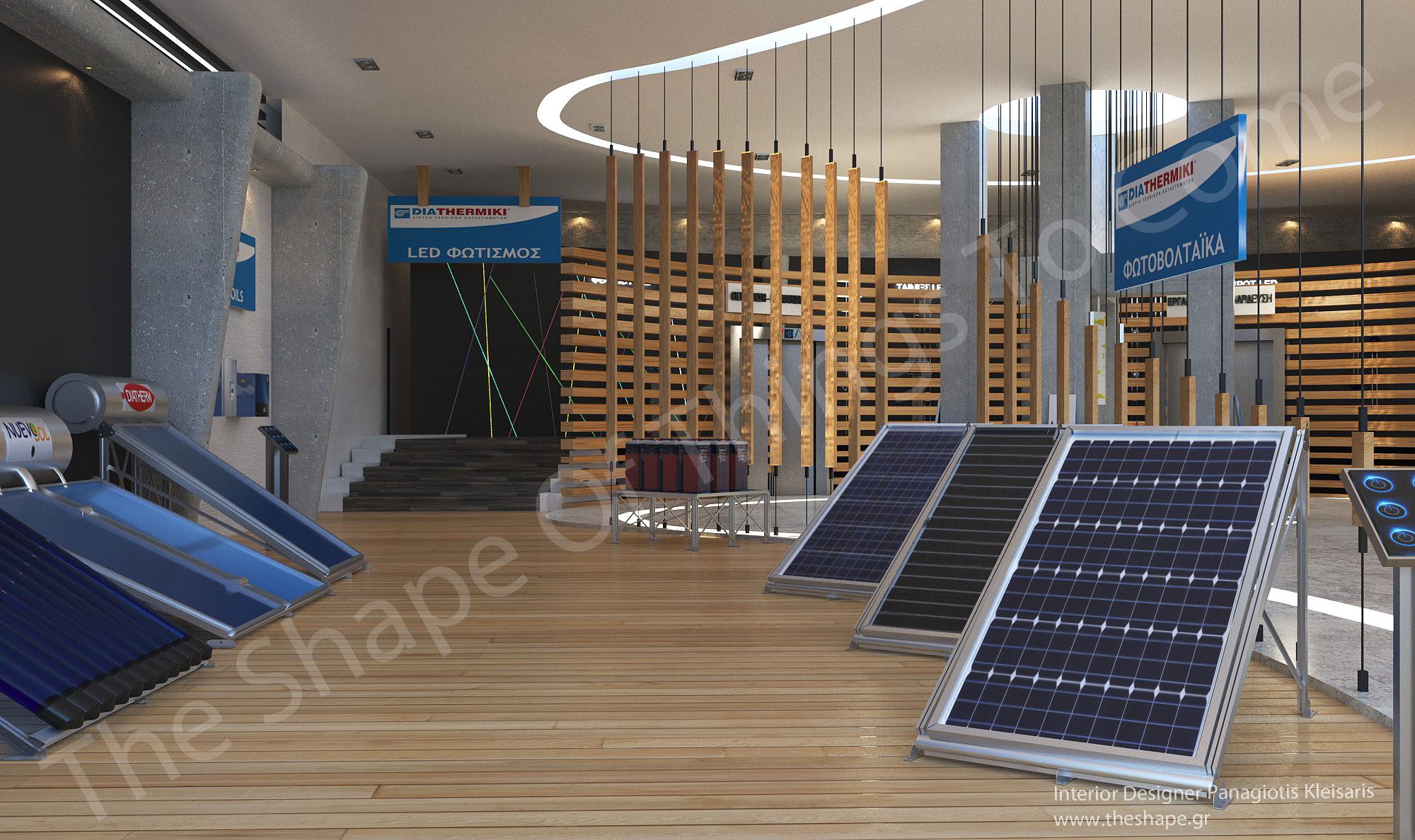 view solar panel a